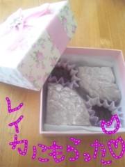 小林梨沙 公式ブログ/バレンタインむふふ 画像3