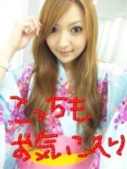 小林梨沙 公式ブログ/浴衣チャン公開 画像2