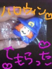 小林梨沙 公式ブログ/Happyハロウィンだ-ぃ 画像2
