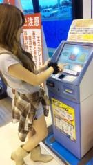 小林梨沙 公式ブログ/ヤマーダ電機 画像1