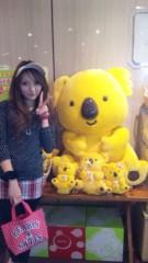 小林梨沙 公式ブログ/コアラ君(*´艸`) 画像2