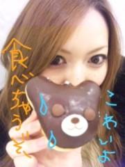 小林梨沙 公式ブログ/僕を食べないで(・∀・;) 画像2