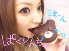 小林梨沙 公式ブログ/僕を食べないで(・∀・;) 画像3