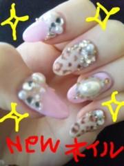 小林梨沙 公式ブログ/NEWネイルヒョウ柄×ピンク 画像2