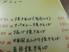 小林梨沙 公式ブログ/VIVA 焼きそば!!! 画像2