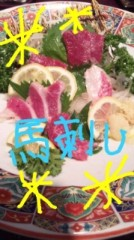 小林梨沙 公式ブログ/熊本名物- 画像3