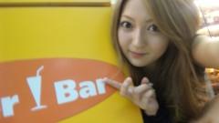 小林梨沙 公式ブログ/駅で見かける… 画像3