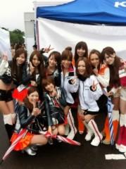 小林梨沙 公式ブログ/女祭りだ--(゜▽゜) 画像1