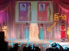 小林梨沙 公式ブログ/CRラブ嬢パチンコキター(゚∀゚) 画像2