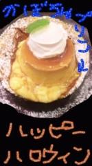小林梨沙 公式ブログ/Happyハロウィンだ-ぃ 画像3