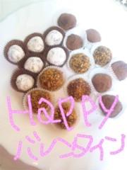 小林梨沙 公式ブログ/バレンタインむふふ 画像1