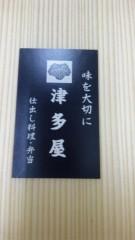 小林梨沙 公式ブログ/お弁当 画像1