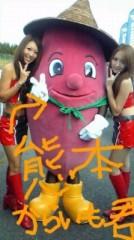 小林梨沙 公式ブログ/熊本名物- 画像1