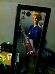 SHINGO☆(SEX MACHINEGUNS) 公式ブログ/岩手パンチ!! 画像1