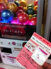 SHINGO☆(SEX MACHINEGUNS) 公式ブログ/名古屋パンチ! 画像3