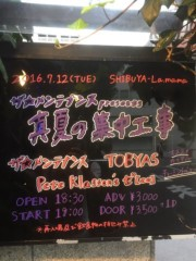 SHINGO��(SEX MACHINEGUNS) ��֥?/7��Υ��ƥʥ� ����3