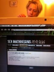 SHINGO☆(SEX MACHINEGUNS) 公式ブログ/大阪パンチ!! 画像2