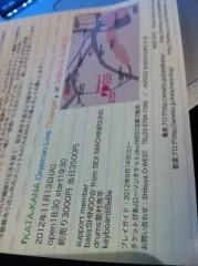SHINGO☆(SEX MACHINEGUNS) 公式ブログ/KATA-KANAリハーサル 画像2