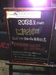 SHINGO☆(SEX MACHINEGUNS) 公式ブログ/「PSYCHO DAZE BASS TOUR」 画像1