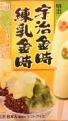 奥山あゆみ 公式ブログ/食後♪ 画像1