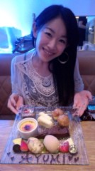 奥山あゆみ 公式ブログ/Birthday〜その2♪ 画像1