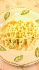 奥山あゆみ 公式ブログ/Dinnerです♪ 画像1