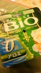 奥山あゆみ 公式ブログ/最近の… 画像1