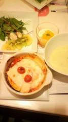 奥山あゆみ 公式ブログ/野菜たち 画像1