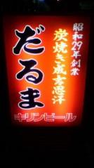 奥山あゆみ 公式ブログ/ ジンギスカ〜ン(≧▽≦) 画像1