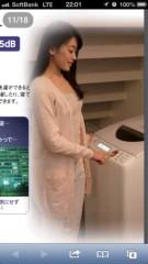 奥山あゆみ 公式ブログ/お知らせです(^-^) 画像2