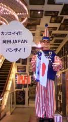 奥山あゆみ 公式ブログ/大阪楽しいっ(>▽<) 画像3