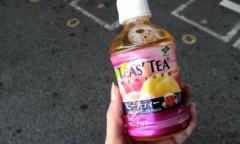 奥山あゆみ 公式ブログ/かわいい飲み物♪ 画像1
