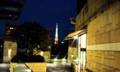 奥山あゆみ 公式ブログ/東京タワーとスタバ♪ 画像1