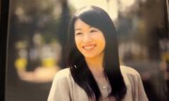 奥山あゆみ 公式ブログ/おはようございます♪ 画像1