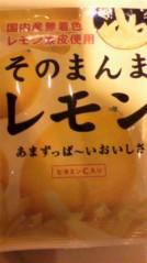 奥山あゆみ 公式ブログ/おやつ 画像1