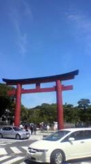 奥山あゆみ 公式ブログ/わぁい♪ 画像1