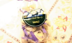 奥山あゆみ 公式ブログ/おやつシリーズ♪ 画像1
