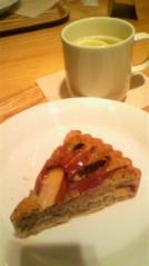 奥山あゆみ 公式ブログ/お茶なう♪ 画像1