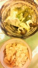 奥山あゆみ 公式ブログ/夕御飯♪ 画像1