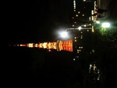 奥山あゆみ 公式ブログ/東京タワー☆ 画像1