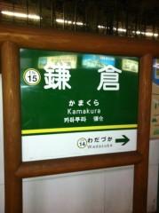 奥山あゆみ 公式ブログ/鎌倉〜♪ 画像1