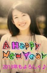 奥山あゆみ 公式ブログ/☆謹賀新年☆ 画像1