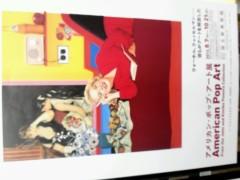 奥山あゆみ 公式ブログ/アメリカン・ポップ・アート展 画像1