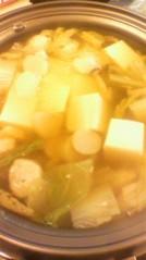 奥山あゆみ 公式ブログ/お鍋なう♪ 画像1