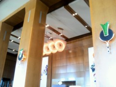 奥山あゆみ 公式ブログ/Afternoon Tea♪♪ 画像1