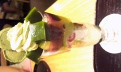 奥山あゆみ 公式ブログ/美味しい1日♪ 画像2