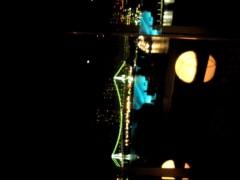 奥山あゆみ 公式ブログ/夜景って… 画像1