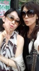 奥山あゆみ 公式ブログ/ご機嫌な2人♪ 画像2