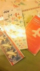 奥山あゆみ 公式ブログ/飛行機♪ 画像1