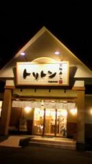 奥山あゆみ 公式ブログ/るん♪ 画像2